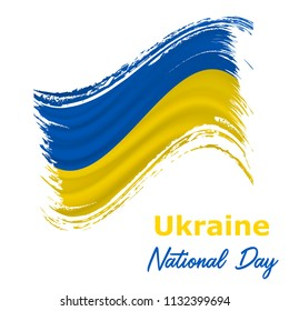 24 August, Ukraine Independence Day background in national flag color theme. Ukraine National Day. Celebration banner with waving flag. Vector illustration