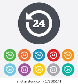 24 hours customer service. Round the clock support symbol. Round colourful 11 buttons. Vector