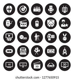 25 vector icon set : deadpool, 3d glasses, 3D Movie, Television, 4k, cinema celebrity, camera lens, Author, Buy Tickets Online, hurdy gurdy isolated on black background.