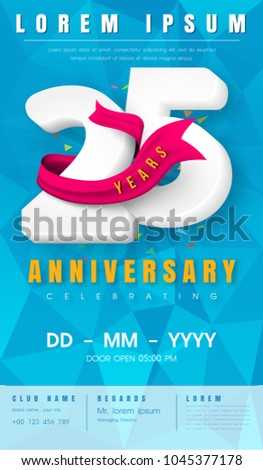 25 Years Anniversary Invitation Card Emblem Stock Vector Royalty