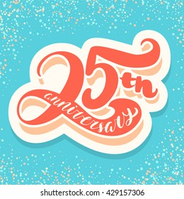 25th anniversary. Twenty five years anniversary banner.