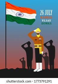 26 July kargil vijay diwas illustration