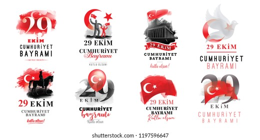 29 ekim Cumhuriyet Bayrami kutlu olsun. Translation: 29 october, republic day of Turkey. Typography vector design set.