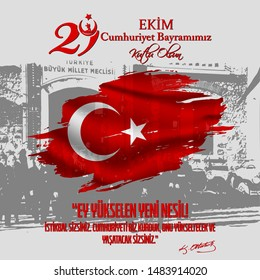 29 ekim Cumhuriyet Bayrami kutlu olsun, Republic Day Turkey. Translation: 29 october Republic Day Turkey and the National Day in Turkey happy holiday. graphic for design elements - vector illustration