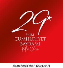 29 ekim Cumhuriyet Bayrami, Republic Day Turkey. 95th years celebration republic, graphic for design elements vector illustration 95