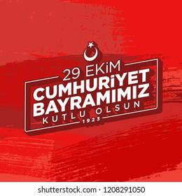 29 October Turkish Republic Day typography