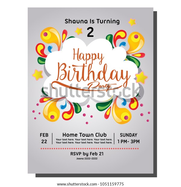 2nd Birthday Party Invitation Card Stock Vector Royalty