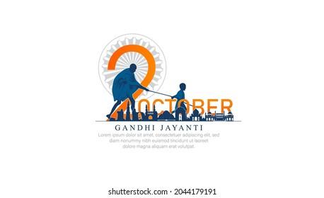 2nd October- gandhi jayanti vector  illustration. - Shutterstock ID 2044179191