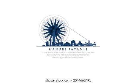 2nd October- gandhi jayanti vector  illustration. - Shutterstock ID 2044662491
