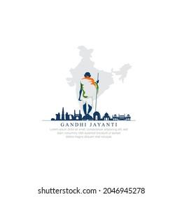 2nd October- gandhi jayanti vector  illustration. - Shutterstock ID 2046945278