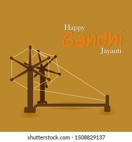 2nd October happy Gandhi jayanti