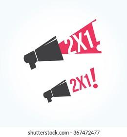 2x1 Megaphone Icon