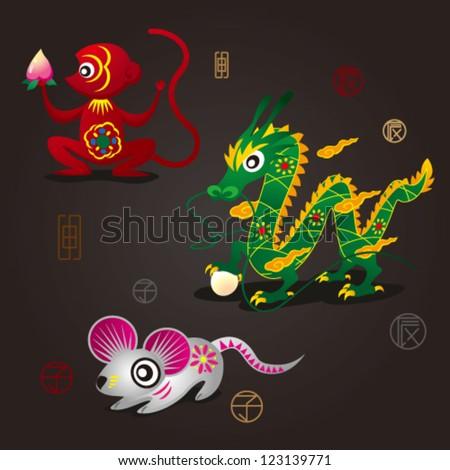 3 chinese zodiac mascots monkey dragon stock vector royalty free
