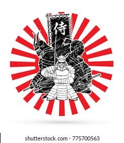 3 Samurai composition with flag Japanese font mean Samurai  designed on sunlight background graphic vector