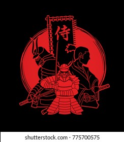 3 Samurai composition with flag Japanese font mean Samurai  designed on sunlight background graphic vector