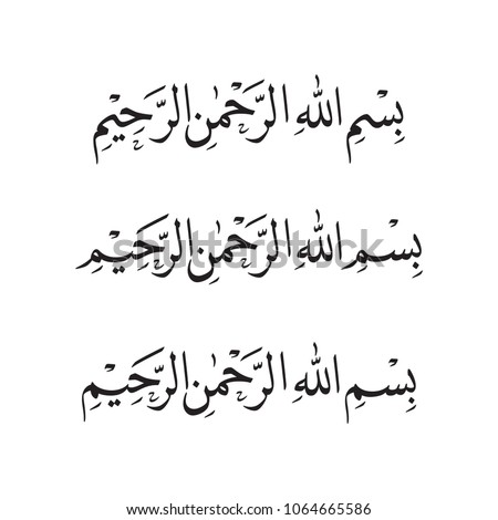 traditional naskh