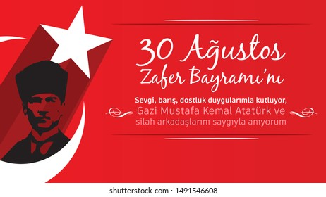30 agustos zafer bayrami. Translation text: August 30 celebration of victory and the National Day I congratulate Gazi Mustafa Kemal Atatürk and his comrades with respect.