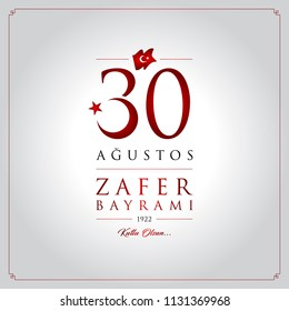 30 agustos zafer bayrami vector illustration. (30 August, Victory Day Turkey celebration card.)