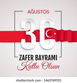 30 agustos zafer bayrami vector illustration. (30 August, Victory Day Turkey celebration card)