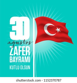 30 agustos Zafer bayramı kutlu olsun, Translation: 30th of August, Victory festival of Turkey, happy holiday. graphic for design elements, vector illustration, assets