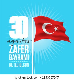 30 agustos Zafer bayramı kutlu olsun, Translation: 30th of Victory festival of Turkey, happy holiday. graphic for design elements, vector illustration, assets