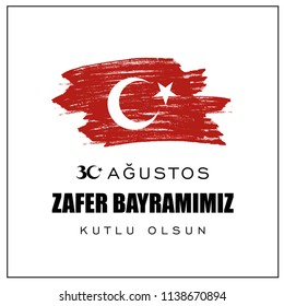 30 august zafer bayrami Victory Day Turkey. Translation: August 30 celebration of victory and the National Day in Turkey. celebration republic, graphic for design elements