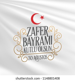30 August Zafer Bayrami Victory Day Turkey. (TR: 30 Agustos Zafer Bayrami Kutlu Olsun) Blue Background. Billboard wishes card design.
