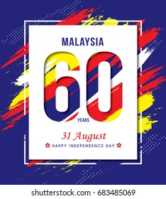 31 August - Malaysia Independence Day illustration. Modern abstract art background base on Malaysia flag colours.