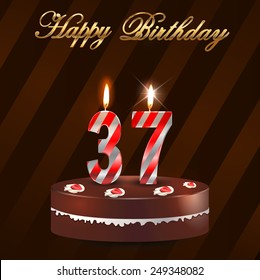 Открытка с днем рождения 37 лет
