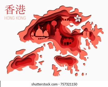 3d abstract paper cut illustration of Hong Kong map with famous buildings and landmarks. Vector travel poster or banner template in carving art style.