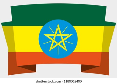A 3D Banner with the Country Flag of  Ethiopia