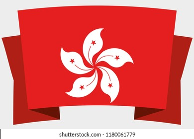A 3D Banner with the Country Flag of  Hong Kong