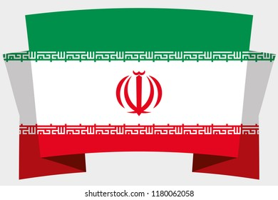 A 3D Banner with the Country Flag of  Iran
