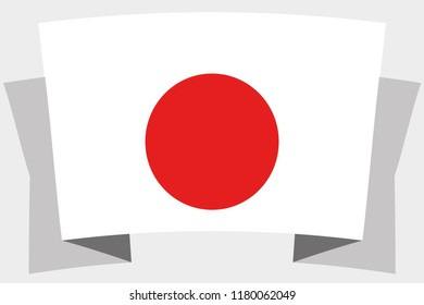 A 3D Banner with the Country Flag of  Japan