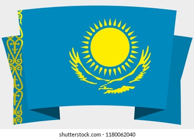 A 3D Banner with the Country Flag of  Kazakstan