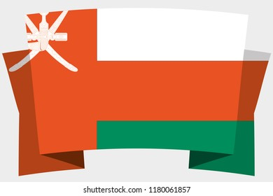 A 3D Banner with the Country Flag of  Oman