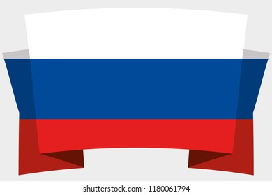 A 3D Banner with the Country Flag of  Russia