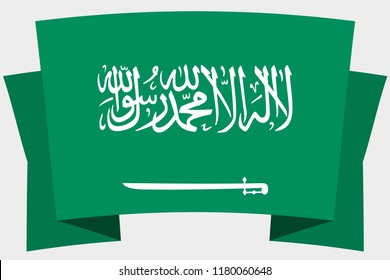 A 3D Banner with the Country Flag of  Saudi Arabia