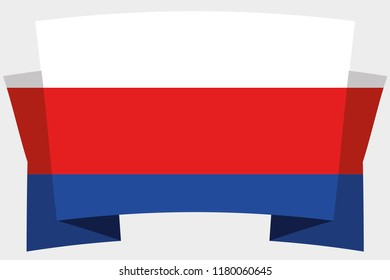 A 3D Banner with the Country Flag of  Serbia