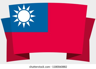 A 3D Banner with the Country Flag of  Taiwan