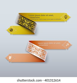 3d banners with  colorful floral twisted ribbons and Islamic design