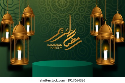 3d cylinder podium product display with golden ramadan kareem calligraphy and luxury fanoos lantern with green background for islamic event ( text translation = blessed ramadan)