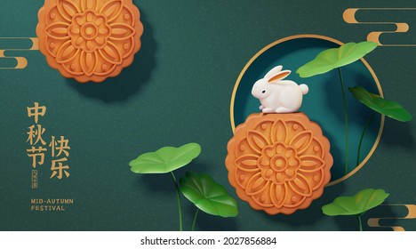 3d elegant Chinese style greeting banner. Top view of cute rabbit and mooncakes on green paper background. Suitable for bakery promo template. Translation: Happy mid autumn festival.