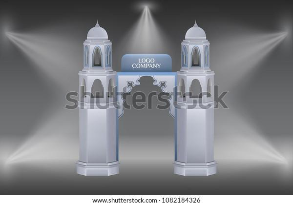 3d Gate Entrance Mosque Minaret Islamic Stock Vector (Royalty Free