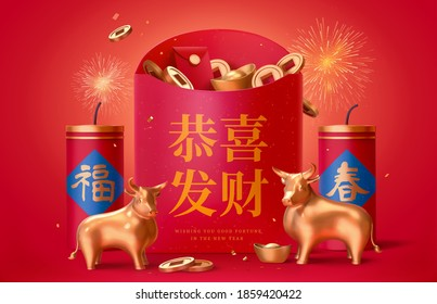 3d illustration of Chinese Lunar Year of ox, with fireworks and big red envelopes filled with ingots and coins, Chinese translation: Wishing you prosperity and wealth