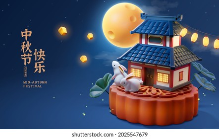 3d illustration of cute rabbits sitting on baked mooncake to watch beautiful night scenery with Chinese palace aside. Translation: Happy mid autumn festival. - Shutterstock ID 2025547679