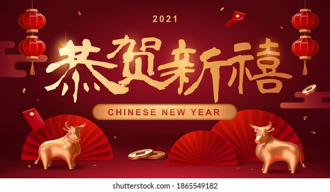 3d illustration of spring festival decoration with gold bulls and red paper fans, Text: Happy Chinese new year