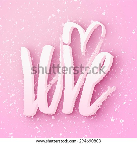 3 d love message made snowflakes snow stock vector royalty free 3d love message made of snowflakes snow letters cd cover design valentines day m4hsunfo