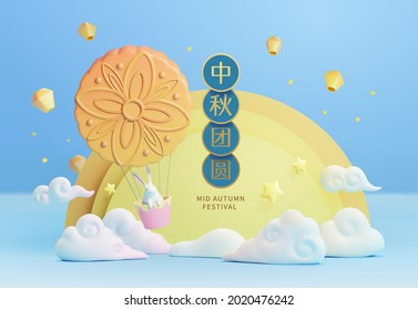 3d Mid Autumn Festival poster design with cute rabbit sitting in a mooncake hot balloon and flying over the moon. Suitable for greeting card or Chinese bakery promo background.