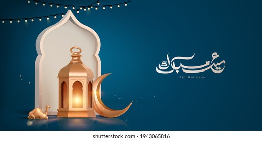 3d modern Islamic holiday banner, suitable for Ramadan, Raya Hari, Eid al Adha and Mawlid. A lit up lantern and crescent moon decor on serene evening blue background. - Shutterstock ID 1943065816